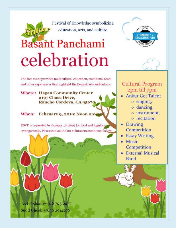 Bengali / Indian Cultural Association of Greater Sacramento
